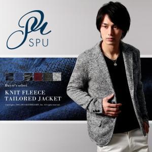 【セール対象】テーラードジャケット メンズ ニット フリース 素材|spu