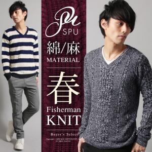 【セール対象】綿麻フィッシャーマンVネック長袖ニット メンズ セーター|spu