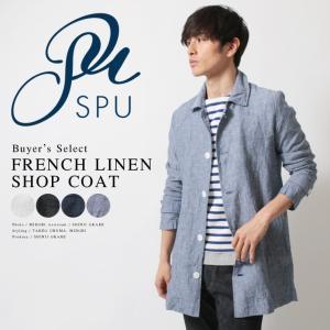 【セール対象】フレンチリネン ショップコート メンズ スプリングコート|spu