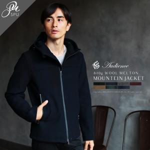 マウンテニアフードジャケット メンズ アウター 840g ピュアウール メルトン AUDIENCE オーディエンス|spu
