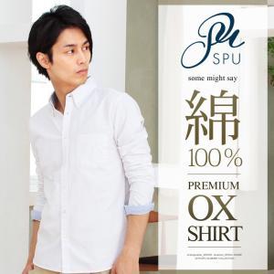 オックスフォード 素材 ボタンダウン シャツ メンズ|spu