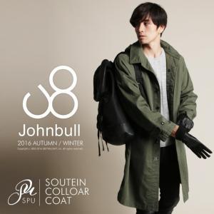 【セール対象】モールスキンフード ステンカラーコート メンズ アウター Johnbull ジョンブル spu
