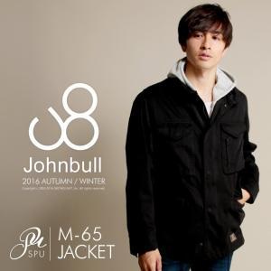 M65 フィールドジャケット メンズ モールスキン Johnbull ジョンブル 16516|spu