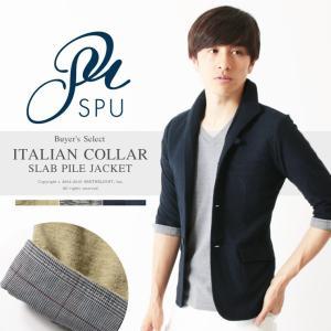 【特別価格】 スラブパイル7分袖イタリアンカラージャケット|spu