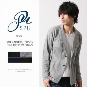 カーディガン メンズ ミラノ リブ ジャージ 素材 テーラードジャケット SLICK スリック 5155102|spu