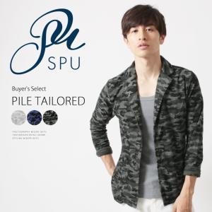 【特別価格】 パイル地 ( タオル生地 ) テーラードジャケット メンズ カモフラ|spu