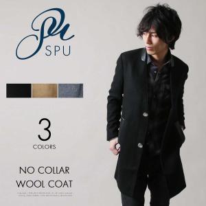 コート メンズ ノーカラー ウール コート シープレザー 秋冬|spu