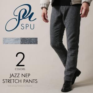 Johnbull ジョンブル 21076 日本製 ジャズネップヘリンボンストレッチパンツ メンズ|spu