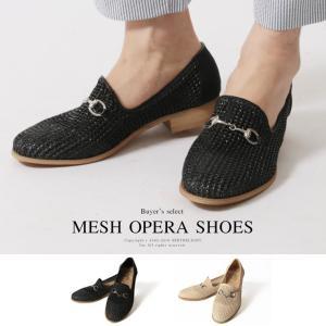 【特別価格】 メッシュ オペラ デッキシューズ メンズ|spu