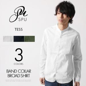 シャツ メンズ ポケット付き バンドカラー ブロード 長袖 TESS (テス)|spu