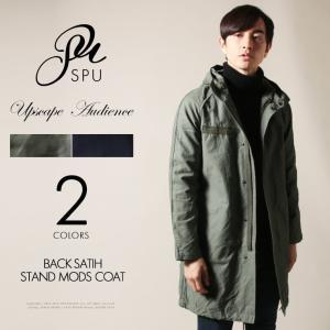 【セール対象】メンズファッション 日本製 ヨコムラ バックサテン スタンドフード モッズコート UPSCAPE AUDIENCE アップスケープオーディエンス|spu