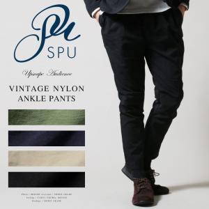 日本製 メンズ パンツ ヴィンテージ ナイロン オックス イージー アンクル UPSCAPE AUDIENCE アップスケープオーディエンス|spu