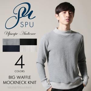 秋冬 メンズファッション 日本製 ビッグワッフル モックネック 指ぬき ニット UPSCAPE AUDIENCE アップスケープオーディエンス|spu