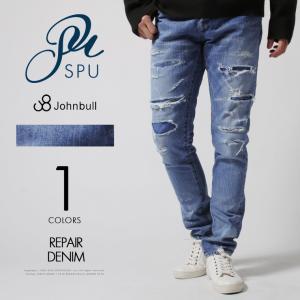 日本製 メンズ セルビッチリペアデニム Johnbull (ジョンブル) 21090|spu