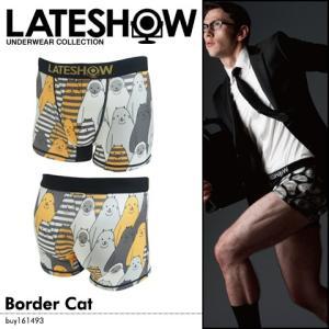【セール対象】メンズ インナー 下着 LATESHOW Border Cat|spu