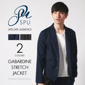 メンズ ジャケット 春 メンズファッション ギャバジン ストレッチ 2ボタン テーラード ジャケット UPSCAPE AUDIENCE アップスケープオーディエンス|spu