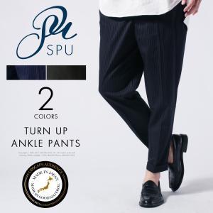 メンズ パンツ 日本製 サマーウール調 Wスソ アンクルパンツ UPSCAPE AUDIENCE アップスケープオーディエンス|spu