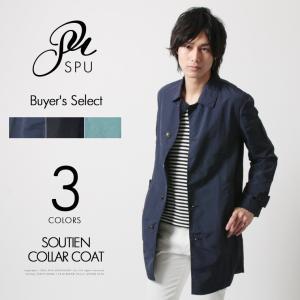 メンズ 撥水 ナイロン グログラン ステンカラーコートBuyer's Select(バイヤーズセレクト)|spu