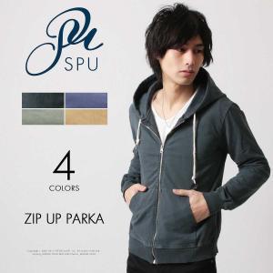 【セール対象】パーカー メンズ ジップアップ 硫化染め ZIP パーカー|spu