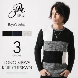 【セール対象】前身配色 編み替え ニット 長袖 カットソー|spu
