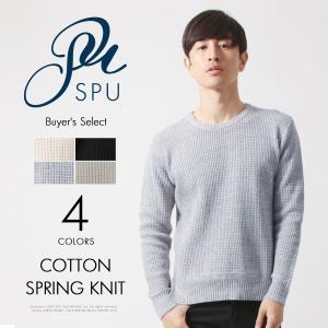 メンズ ニット 春 メンズファッション コットン 100% 畦編み クルーネック スプリング 長袖 ニット spu
