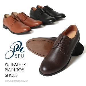 メンズ シューズ 靴 春 メンズファッション PUレザー プレーントゥ シューズ|spu