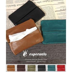 【セール対象】イタリアンレザー 本革 牛革 ミネルバ ボックス ポケット ティッシュ ケース esperanto エスペラント|spu