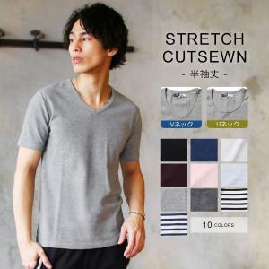 カットソー メンズ Tシャツ 半袖 スパンフライス 半袖V / Uネック カットソー SPU スプ|spu