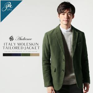 【セール対象】メンズ ジャケット イタリア BESTE モール スキン 2ボタン テーラードジャケット Audience オーディエンス 送料無料 代引き手数料無料|spu