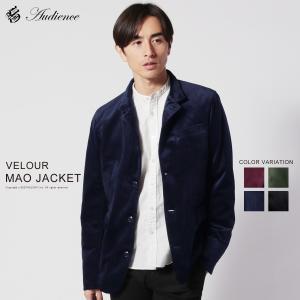 【セール対象】メンズ ジャケット メンズファッション ベロア マオカラージャケット AUDIENCE オーディエンス 送料無料 代引き手数料無料 spu