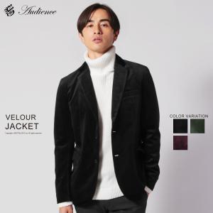ジャケット メンズ メンズファッション 秋 冬 ベロア テーラード ジャケット AUDIENCE オーディエンス AUD2796|spu