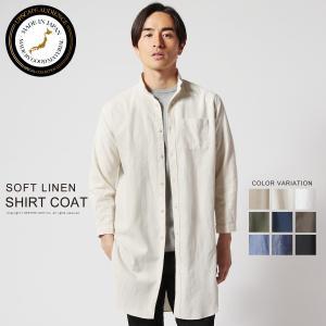 メンズ 春 夏 メンズファッション 日本製 ソフト リネン シャツ コート ポケット アップスケープ オーディエンス Upscape Audience|spu
