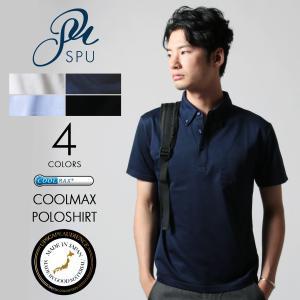 クールマックス鹿の子半袖ボタンダウンポロシャツ UPSCAPE AUDIENCE(アップスケープオーディエンス)|spu