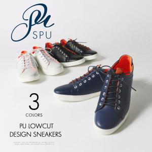 PUローカット配色デザインスニーカー メンズ スニーカー ローカット バイヤーズセレクト Buyer's select|spu