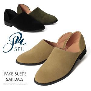 メンズ 春 夏 メンズファッション フェイク スエード サンダル スリッポン 革靴 Buyer's Select バイヤーズセレクト|spu
