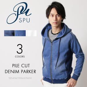 メンズ パーカー パイル カット デニム パーカー Buyer's Select バイヤーズセレクト|spu