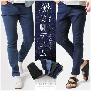 メンズ パンツ メンズファッション 春 夏 綿麻 ストレッチ デニムパンツ アンクル デニム ジーンズ SPU スプ|spu