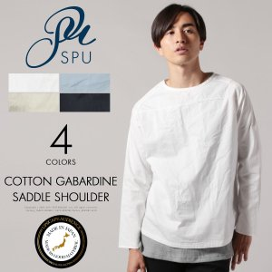 メンズ Tシャツ 日本製 コットン ギャバジン サドル ショルダー ヘムラウンド LSシャツ 長袖 布帛|spu