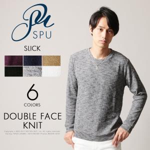 【セール対象】メンズ ニット メンズファッション ダブルフェイス クルーネック ニット SLICK スリック|spu