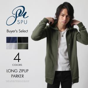 パーカー メンズ 春 メンズファッション ロング丈 ジップ 長袖 パーカー Buyer's Select バイヤーズセレクト|spu