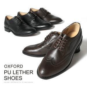 【セール対象】Buyer's Select オックスフォードPUレザーシューズ|spu