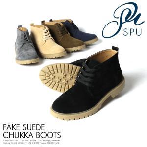 メンズ ブーツ メンズファッション フェイク スエード タンクソール チャッカブーツ Buyer's Select バイヤーズセレクト|spu