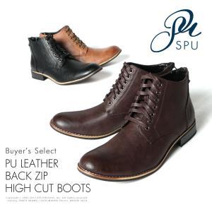 メンズ シューズ ブーツ メンズファッション PUレザー バックジップ ハイカット ブーツ buyer's select バイヤーズセレクト|spu