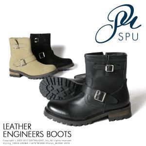 【セール対象】メンズ ブーツ メンズファッション 本革 エンジニアブーツ Buyer's Select バイヤーズセレクト スムース スエード|spu