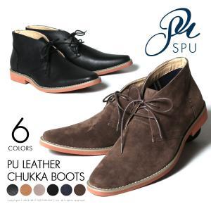 メンズ ブーツ メンズファッション PUレザー レンガソール チャッカ ブーツ ショート ブーツ Buyer's Select バイヤーズセレクト|spu