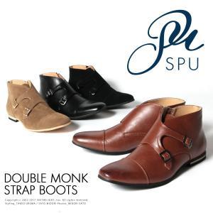 メンズ ブーツ メンズファッション ダブルモンク デザイン PU レザー ブーツ Buyer's Select バイヤーズセレクト|spu