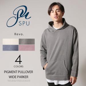【セール対象】メンズ パーカー ピグメント加工 USED プルオーバー ワイド パーカー Revo. レヴォ|spu