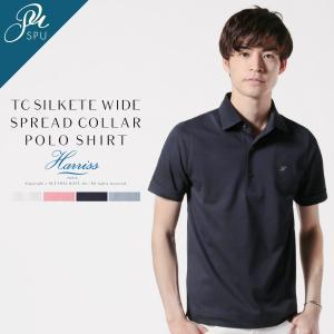 メンズ ポロシャツ メンズファッション TC シルケット 鹿の子 ワイドスプレッドカラー 半袖 ポロシャツ Harriss ハリス spu