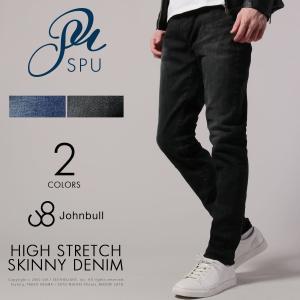 メンズ パンツ メンズファッション ハイストレッチ スキニー テーパード デニム 日本製 Johnbull ジョンブル 21144|spu
