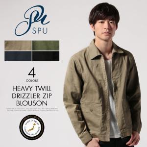メンズ ジャケット メンズファッション 日本製 ヘビー ツイル ドリズラー ZIP ブルゾン Upscape Audience アップスケープオーディエンス|spu